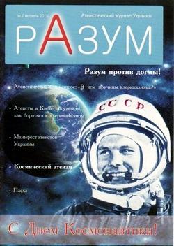 http://razum-org.at.ua/novosti/razum2.jpg