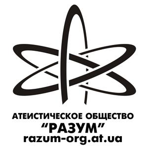 """Наклейка Общества """"Разум"""""""