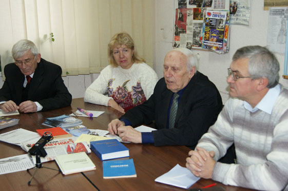 Встреча с Л.А. Гриффеным